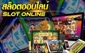 เกมเดิมพันออนไลน์ เกมสล็อตออนไลน์ สล็อตอันดับ 1 ในไทย